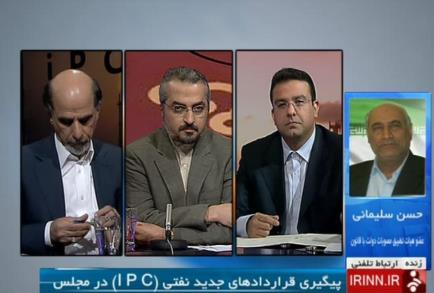 Live TV Debate on Iran Petroleum Contract